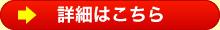 det_btn01_off.jpg