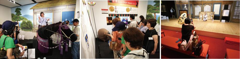 「歌舞伎座ギャラリー見学&オフィシャル交流会in東京」レポート