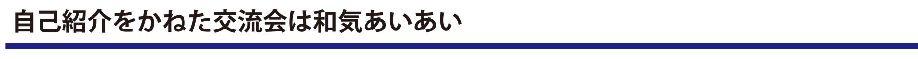 「東京オペラシティ「ヴィジュアル・オルガンコンサート」鑑賞&ランチ交流会」レポート