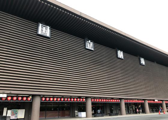 『歌舞伎鑑賞教室&ナビトモランチ交流会』イベントレポート